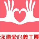 heart_logo (7)